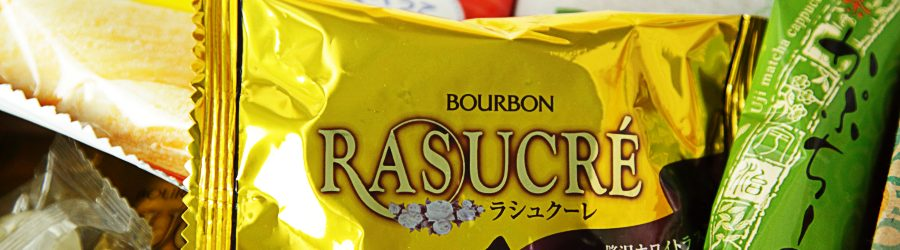 Something Yummy This Way Comes… from Japan